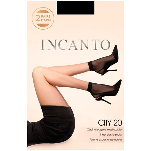 INCANTO CITY 20 lycra носки Naturel, 1 размер