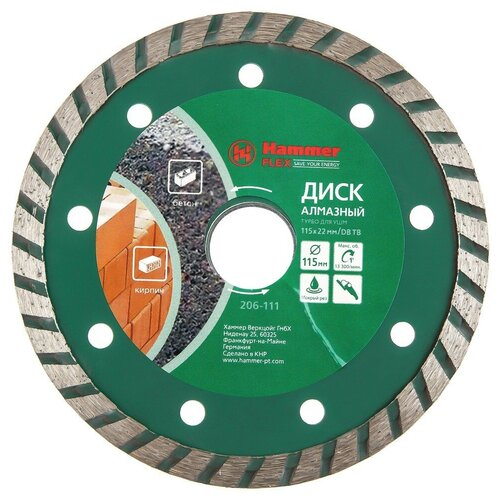 Диск алмазный отрезной Hammer Flex 206-111 DB TB, 115 мм 1 шт. диск алмазный отрезной hammer flex 206 112 db tb new 125 мм 1 шт