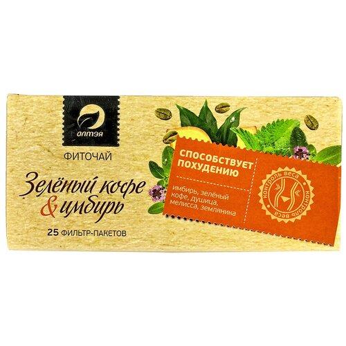 Чайный напиток травяной Алтэя Зеленый кофе&имбирь в пакетиках , 25 шт. чайный напиток травяной живые витамины имбирь лимон в стиках 300 г 10 шт
