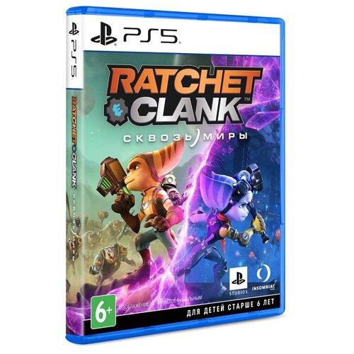 Игра для PlayStation 5 Ratchet & Clank: Rift Apart, полностью на русском языке