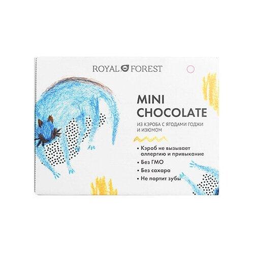 Фото - Шоколад ROYAL FOREST Mini Chocolate из кэроба с ягодами годжи и изюмом, 30 г шоколад royal forest молочный из обжаренного кэроба 75 г
