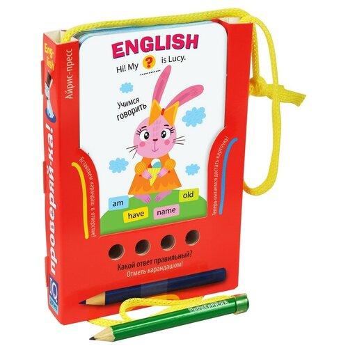 Набор карточек Айрис-Пресс Проверяй-ка. English. Учимся говорить 14x10 см 48 шт., Дидактические карточки  - купить со скидкой