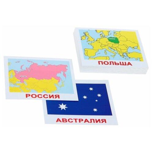 Фото - Набор карточек Вундеркинд с пелёнок Мини-40. Страны-Флаги-Столицы 9.8x8.3 см 40 шт. набор карточек вундеркинд с пелёнок мини 40 праздники 10x8 см 40 шт