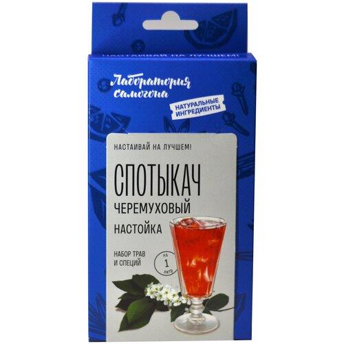 Набор трав и специй для настаивания алкоголя Лаборатория самогона настойка Спотыкач