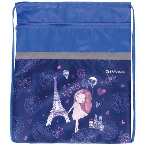 brauberg сумка для обуви flamingo 229174 синий BRAUBERG Сумка для обуви Paris (229178) синий