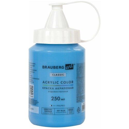 Купить Краска акриловая художественная Brauberg Art Classic, флакон, 250 мл, небесно-голубая (191711), Краски