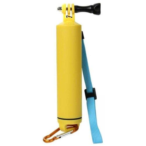 Ручка-поплавок Lumiix GP287 желтый