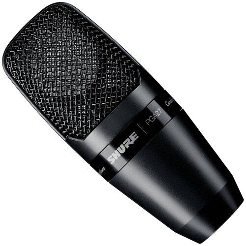 Микрофон Shure PGA27, черный