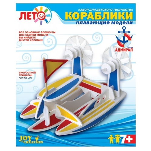 Купить Сборная модель LORI Скоростной тримаран (Кр-006), Сборные модели
