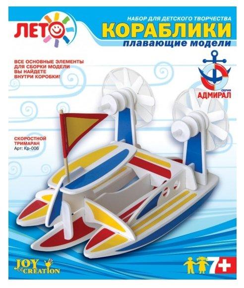 Сборная модель LORI Скоростной тримаран (Кр-006),,