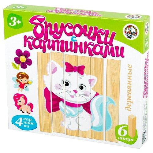 Купить Кубики-пазлы Десятое королевство Маленькая принцесса 01972, Детские кубики