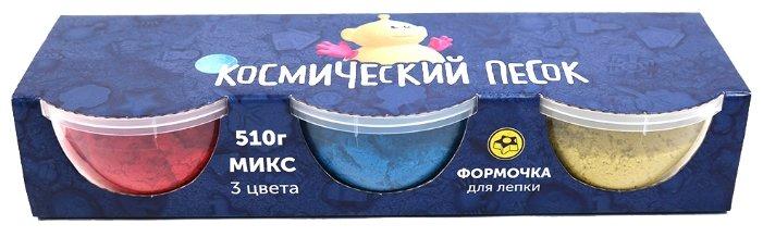 Кинетический песок Космический песок МИКС-набор 3 цвета KPM305BRY