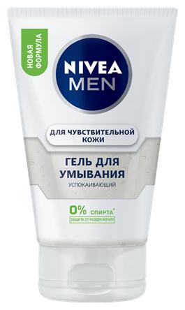 Nivea Гель для умывания для чувствительной кожи Nivea Men
