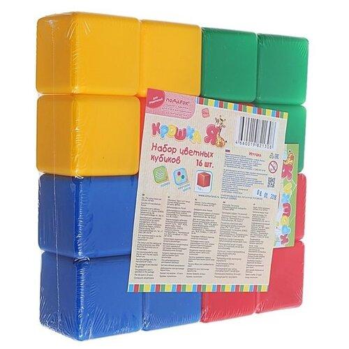 Кубики Крошка Я Набор 1200605