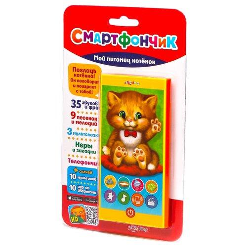 Купить Интерактивная развивающая игрушка Азбукварик Смартфончик Мой питомец котенок красный/желтый, Развивающие игрушки