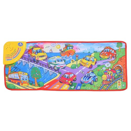 Музыкальный коврик Умка Виды транспорта (B1123765-R1) музыкальный коврик умка малышарики yq3003 r