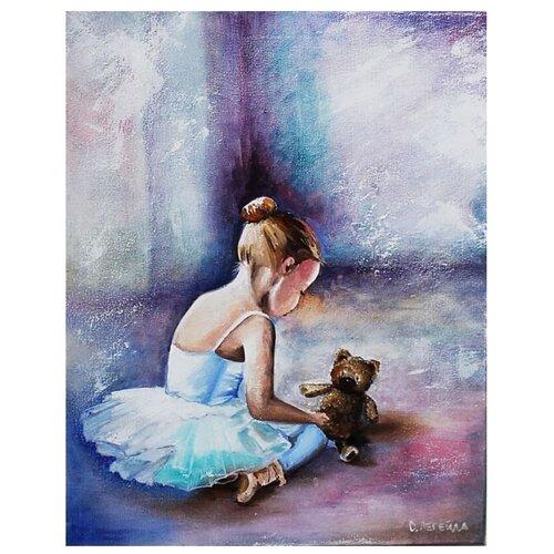 Цветной Набор алмазной вышивки Балерина. Первые шаги (LE037) 30x40 см