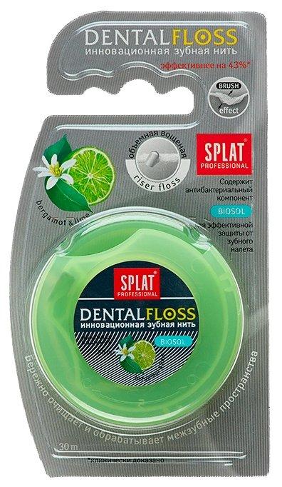 Нить Splat (Сплат) зубная вощеная объемная Professional DentalFloss Бергамот и лайм 30 м.