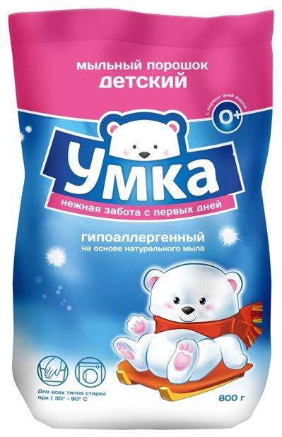 Стиральный порошок Умка Детский мыльный — купить по выгодной цене на Яндекс.Маркете