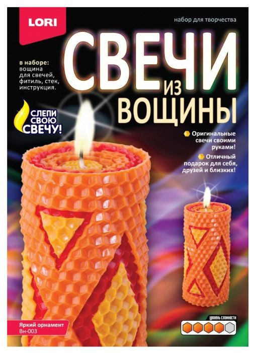 "LORI Свечи из вощины ""Яркий орнамент"" Вн-003"