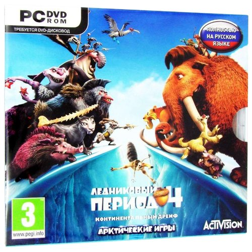 Игра для PC Ice Age 4: Continental Drift