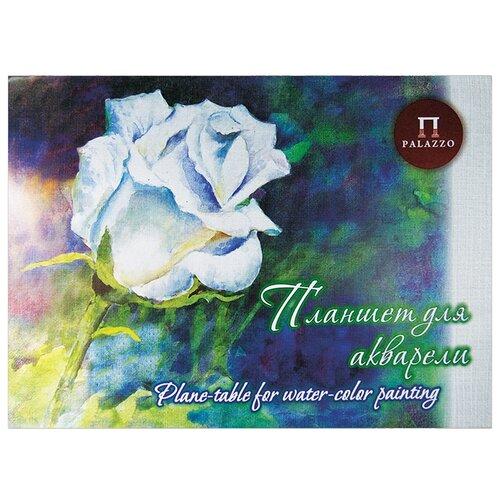 Купить Планшет для акварели Лилия Холдинг Белая роза 42 х 29.7 см (A3), 260 г/м², 20 л., Альбомы для рисования
