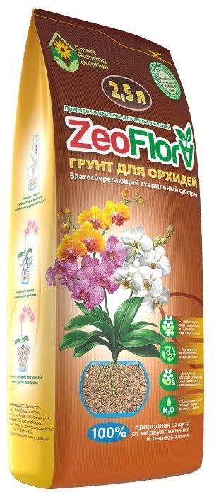 Грунт Zeoflora Влагосберегающий для орхидей 2.5 л.
