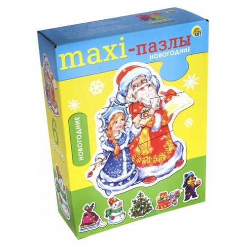 Фото - Набор пазлов Рыжий кот Maxi Новогодние (ПМ-7625) коробка рыжий кот 33х20х13см 8 5л д хранения обуви пластик с крышкой