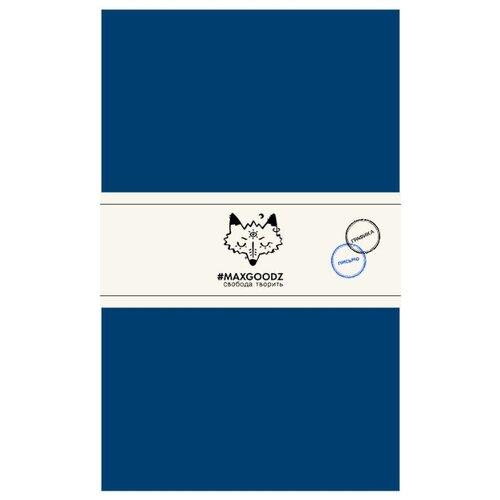 Купить Скетчбук MAXGOODZ Classic переплет на нитке 21 х 13 см, 120 г/м², 32 л. синий, Альбомы для рисования