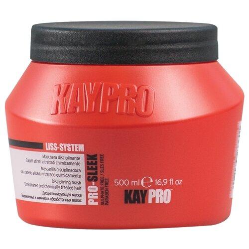 Фото - KayPro Pro-Sleek Маска дисциплинирующая для химически выпрямленных волос, 500 мл kaypro tecni sleek выпрямляющий крем для волос с кератином шаг 2 1000 мл