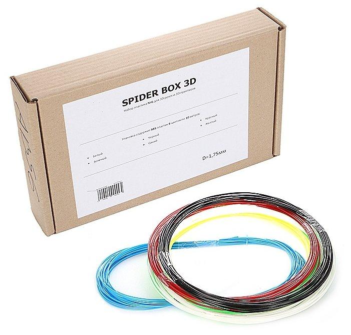 ABS пруток Spider Box 1.75 мм 6 цветов