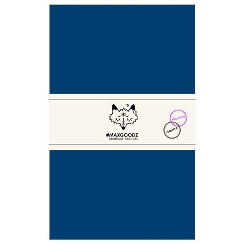 Купить Скетчбук MAXGOODZ Classic Aqua переплет на нитке 21 х 14.8 см (A5), 230 г/м², 24 л. синий, Альбомы для рисования