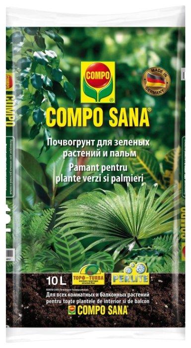 Почвогрунт COMPO SANA для зеленых растений