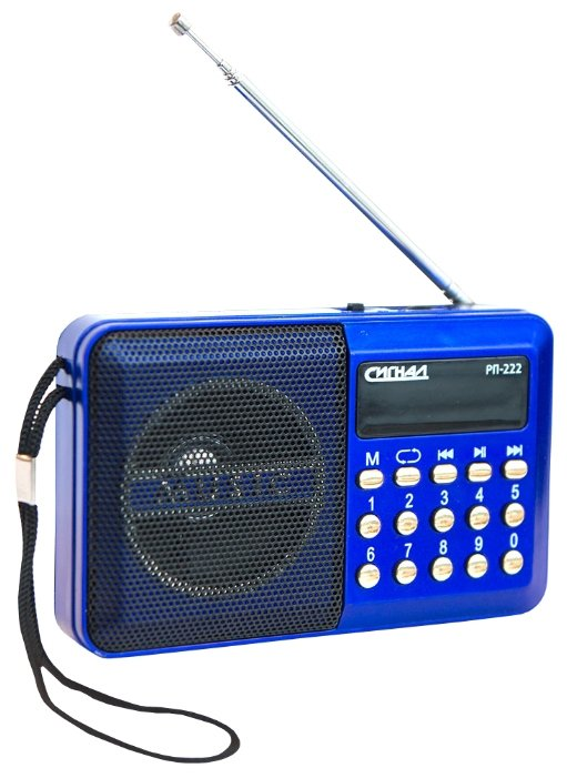 Радиоприемник СИГНАЛ ELECTRONICS РП-222