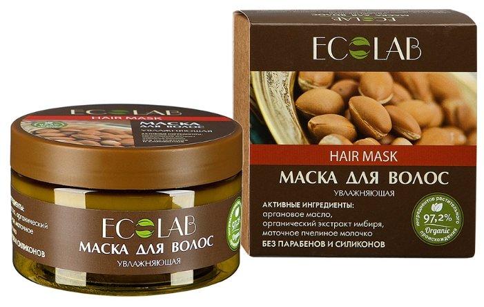 EO Laboratorie Маска для волос