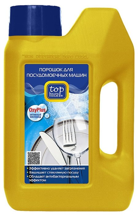 Top House Oxyplus порошок