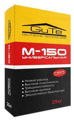 Пескобетон GuTe М-150, 25 кг