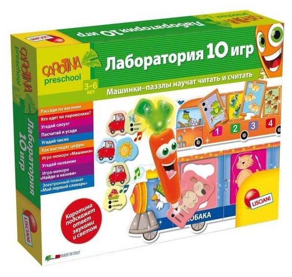 Набор настольных игр Lisciani Giochi Лаборатория 10 игр R36530