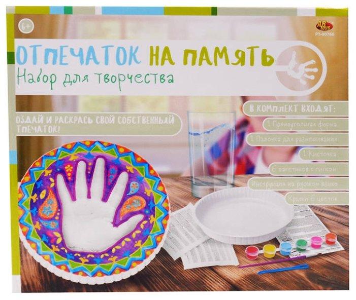 ABtoys Отпечаток на память (PT-00766)