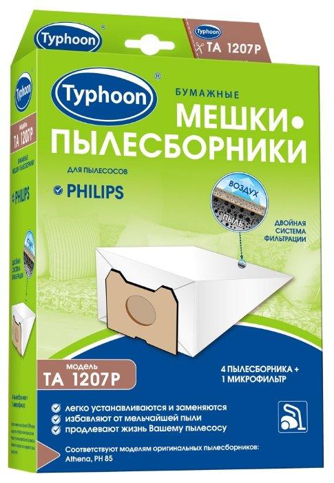 Тайфун Бумажные мешки-пылесборники TA 1207P