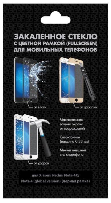 Защитное стекло DF xiColor-10 для Xiaomi Redmi Note 4X/ Note 4 (global version)