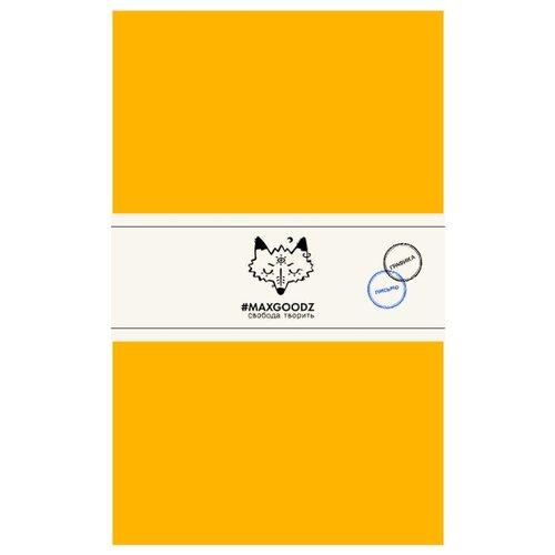 Купить Скетчбук MAXGOODZ Classic переплет на нитке 21 х 13 см, 120 г/м², 32 л. желтый, Альбомы для рисования