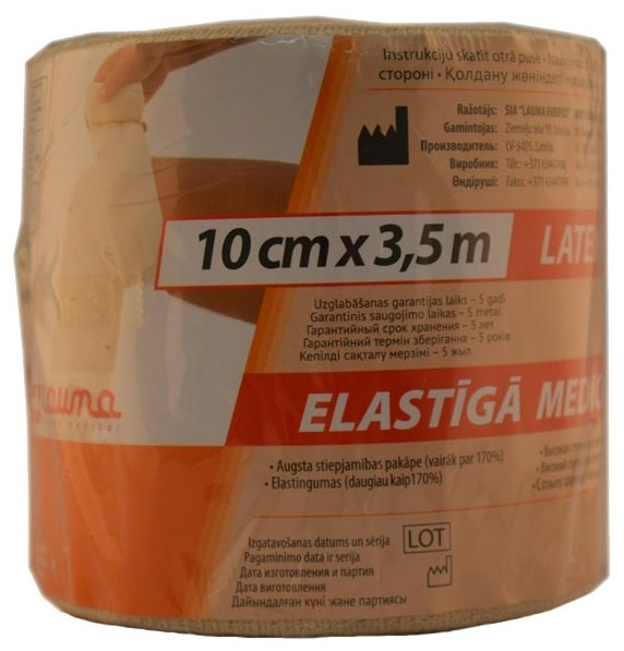 Бинт эластичный (10см х 350см)