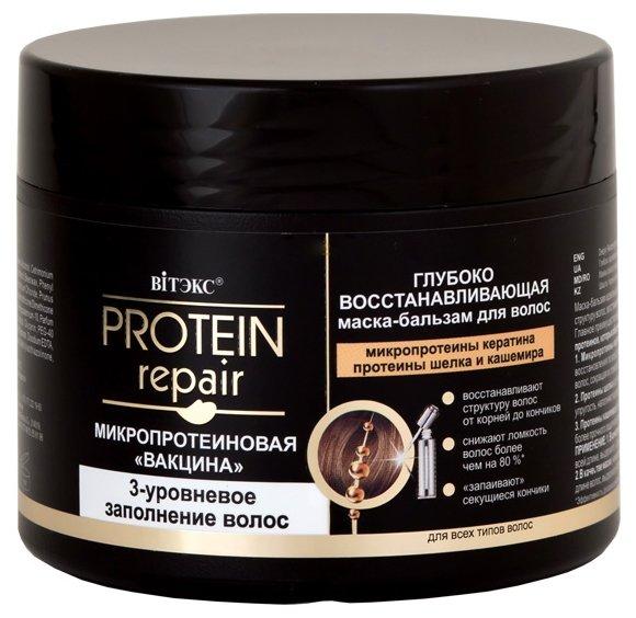 Витэкс Protein Repair Глубоко восстанавливающая маска-бальзам для волос
