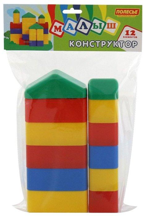 Конструктор Полесье Малыш 61768-12
