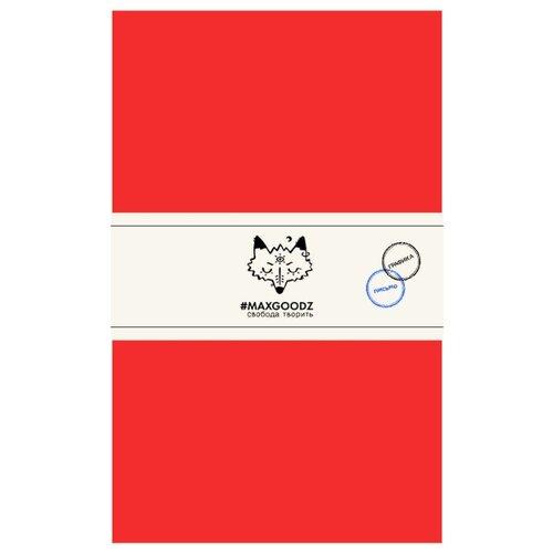 Купить Скетчбук MAXGOODZ Classic переплет на нитке 21 х 13 см, 120 г/м², 32 л. алый, Альбомы для рисования