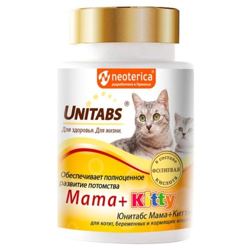 Добавка в корм Unitabs Mama + Kitty таблетки 120 шт.Витамины и добавки для кошек и собак<br>