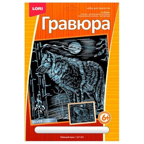 Купить Гравюра LORI Таёжный волк (ГрР-001) серебристая основа, Гравюры