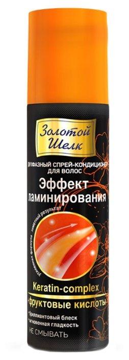 Золотой шелк Витамины для волос Двухфазный спрей-кондиционер