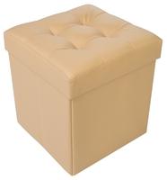 Пуфик с ящиком для хранения DreamBag Складной искусственная кожа